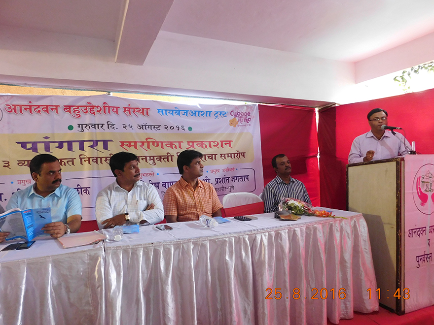 CybageAsha conducts residential de-addiction camp at Anadvan